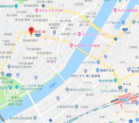 三越伊勢丹 3店舗閉店
