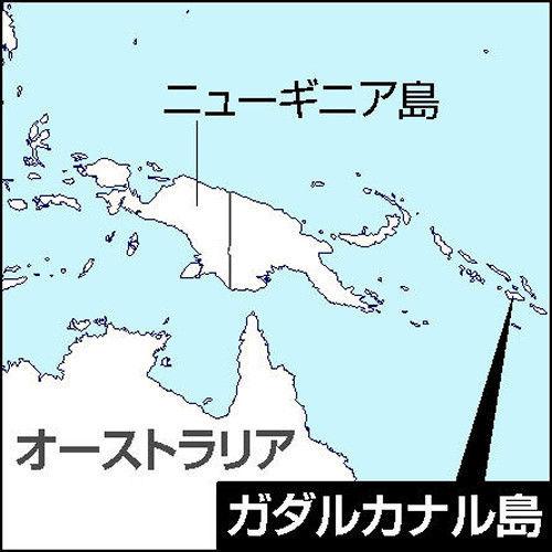 比叡 ガダルカナル沖