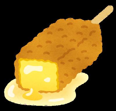 揚げバター