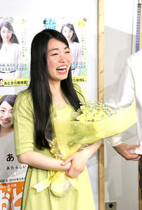 渋谷区議選