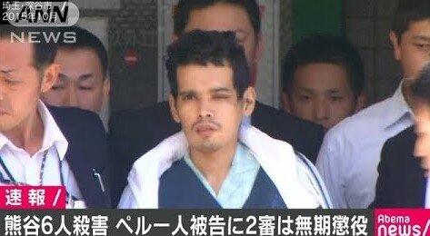 熊谷6人殺害