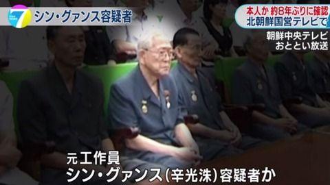 http://livedoor.blogimg.jp/trendwordmatome/imgs/c/e/ceba176e.jpg