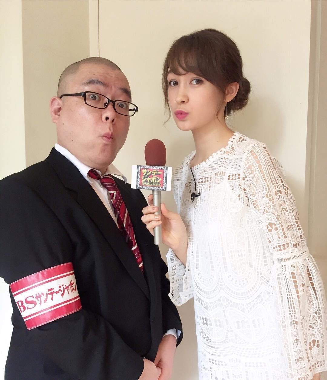 藤井サチ 豪邸公開