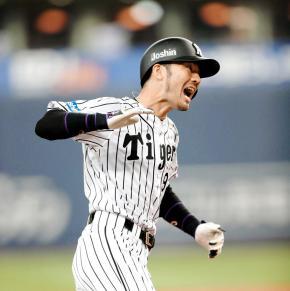 阪神・狩野 引退