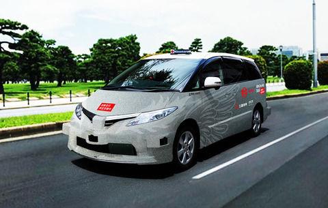 自動運転タクシー 実証実験