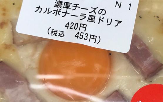 コンビニ食