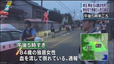 ニュース 上毛新聞ニュース - jomo-news.co.jp