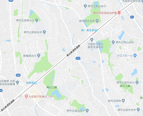 泉北1号線