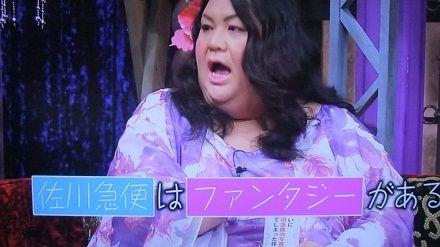 リネットジャパン