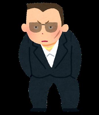 日本郵政副社長