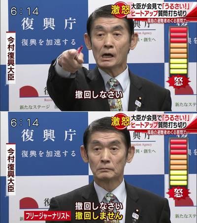西中誠一郎