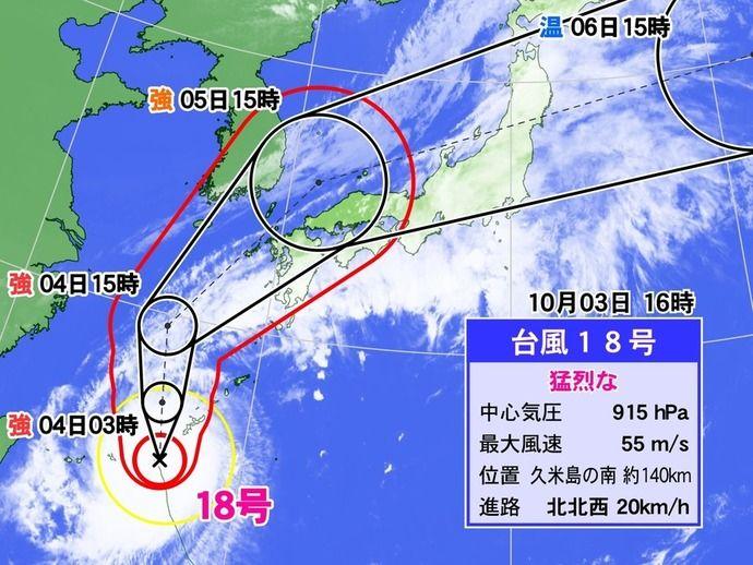台風 暴風域