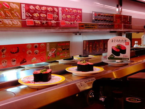 かっぱ寿司 食べ放題