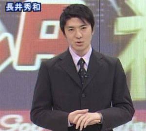 長井秀和の画像 p1_20