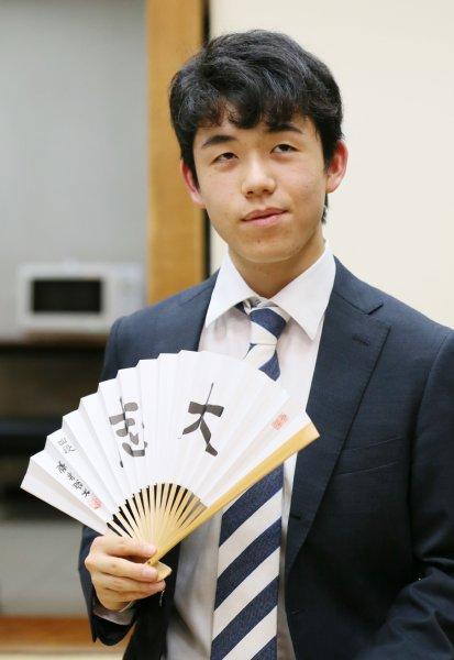 藤井四段 2敗目