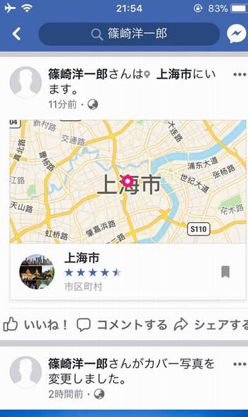 篠崎洋一郎