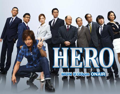 HERO (テレビドラマ)の画像 p1_17