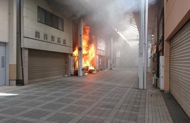 伊勢市 火災
