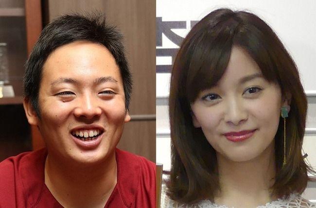 石橋杏奈と結婚