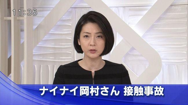 急上昇ワード2chまとめブログ速報岡村隆史に関するのまとめ記事 / ニュース / 動画 / ツイッター