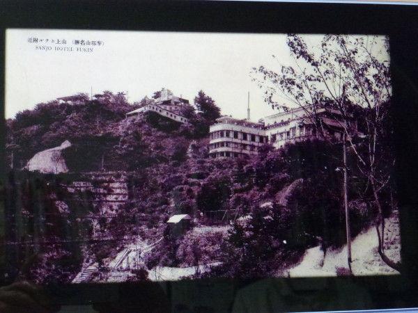 摩耶観光ホテル