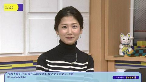 桑子真帆アナ ニュースウオッチ9