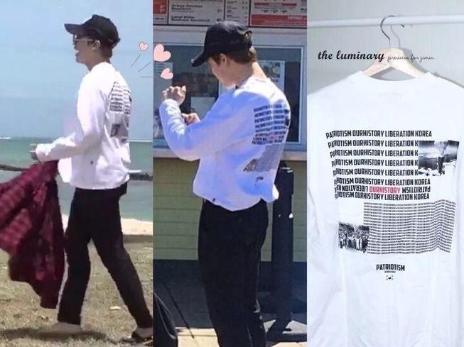 Bts 原爆 t シャツ 【BTS】原爆Tシャツを着たメンバーは誰?文字の意味・内容は反日か