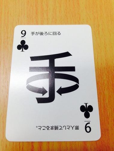 2015-04-27-17-22-17