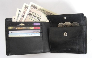1024px-Japanese_Wallet