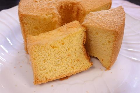 <YouTube>トレミのスイーツ講座② 超丁寧に説明する「豆乳と米粉のシフォンケーキ」作り方
