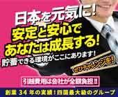 男子求人1 (2)