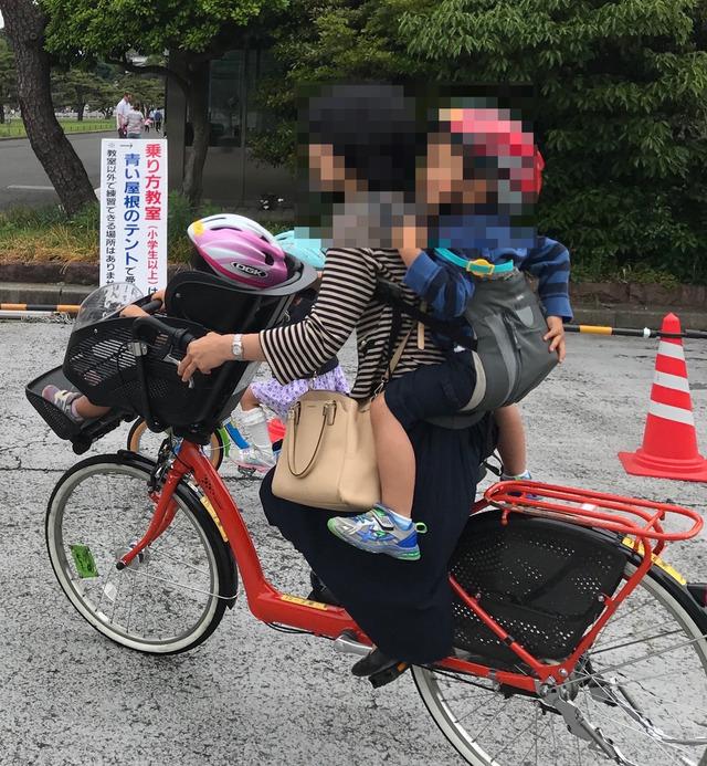 子供シート