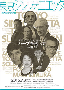 39_flyer