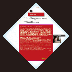 ブログprogram2