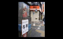 スクリーンショット 2021-09-05 13.39.53