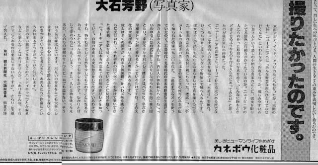 20朝日文