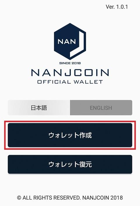 nanj_wallet_7