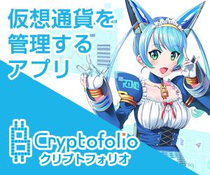 cryptobanner2