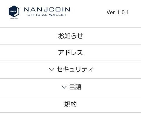 nanj_wallet_15