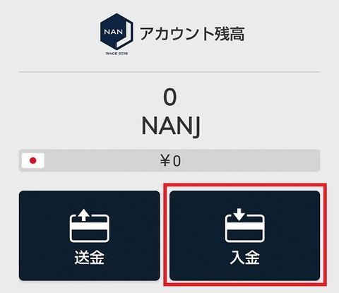nanj_wallet_8