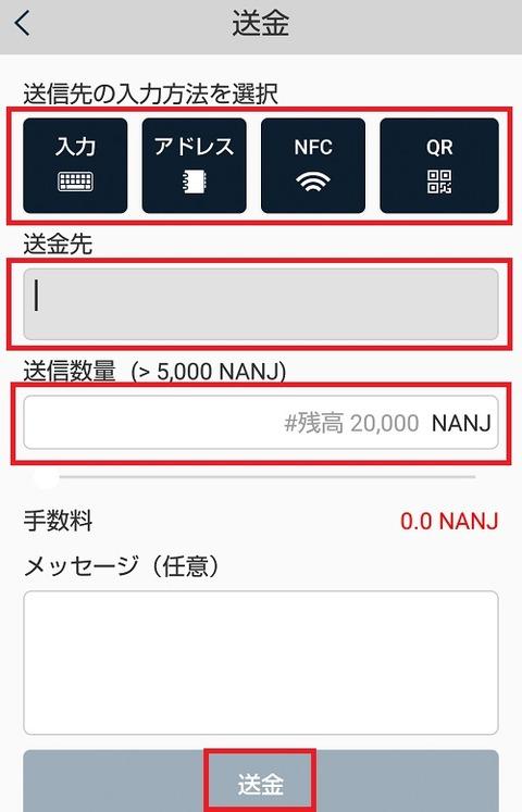 nanj_wallet_10