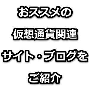 osusumeblog