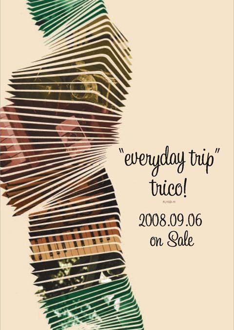 本日「Everyday trip」リリースです!
