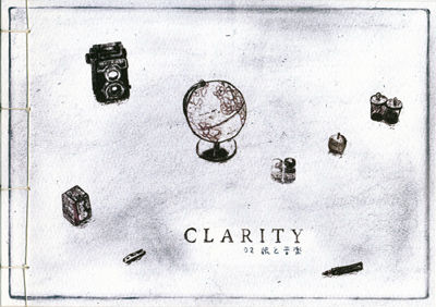 CLARITY 02 旅と音楽