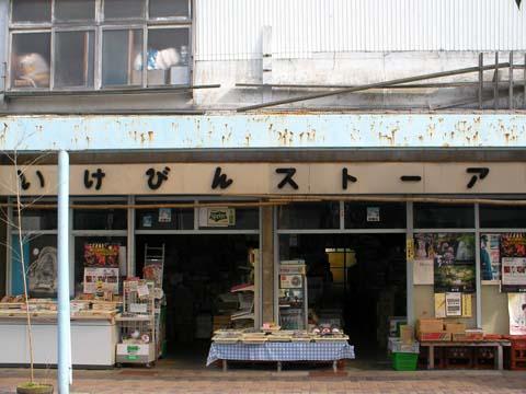 広島→島根→鳥取→島根 4