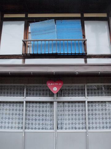 京都三昧 その4 またぶらり散歩