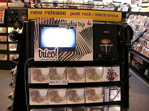 CDの販売状況を自らチェック!