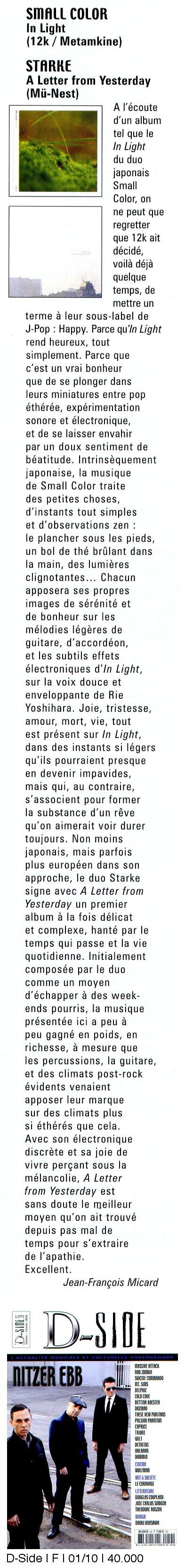 フランスの雑誌に