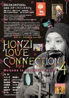HONZI LOVE CONNECTION 4