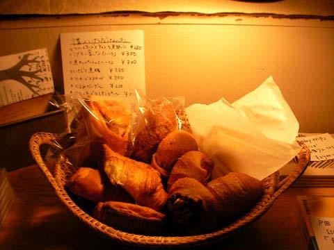 パンの日々終了